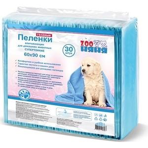Пеленки ZОО няня Гелевые впитывающие супертонкие 60х90 для домашних животных 30шт (3556)