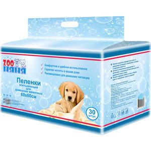 Пеленки ZОО няня впитывающие 60х60 для домашних животных 30шт (5826) пеленки для щенков средних пород savic puppy trainer впитывающие 30шт