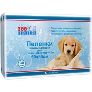 Пеленки ZОО няня Комфорт впитывающие 60х90 для домашних животных 30шт (1103)