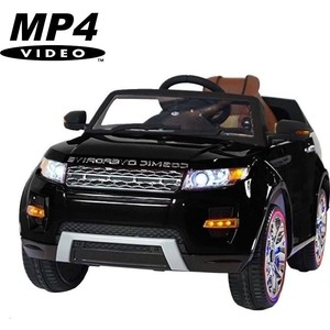 Электромобиль Hollicy Range Rover Luxury Black MP4 12V - SX118-S