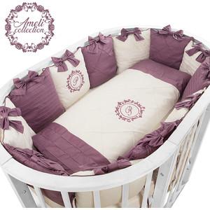 Комплект детского постельного белья Pituso для овальной и круглой кровати АМЕЛИ 6пр.Сатин Фиолетовый АФ615