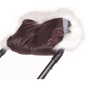 Муфта для рук Герасимова Премиум отделка длинноворсовый мех шерстяной мех+плащевка шоколад 353