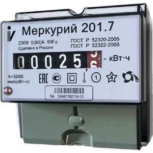 Счетчик электрической энергии Инкотекс Меркурий 201.7 1ф 5-60А 1 класс точности 1 тарифный импульсный выход механическое табло DIN - рейка (32680) тарифный план