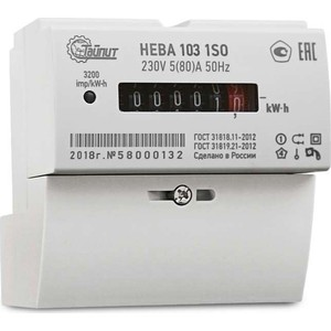Счетчик электрической энергии ТАЙПИТ НЕВА 103 1S0 1ф 5-60А 220В 1 класс точности 1 тарифный DIN - рейка (6121129) тарифный план