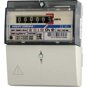 Счетчик электрической энергии Энергомера СЕ101 R5.1 145 М6 1ф 5-60А 230В 1 класс точности 1 тариф механическое табло на рейку и в щит (101001003011067)