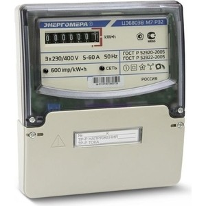 Счетчик электрической энергии Энергомера ЦЭ6803В 1 3ф 1-7.5А 230В 1 класс точности 1 тарифный 4пр М7Р32 щиток или DIN - рейка (101003001011070) тарифный план