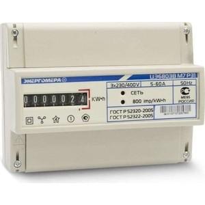 Счетчик электрической энергии Энергомера ЦЭ6803В 1 3ф 10-100А 230В 1 класс точности 1 тарифный 4пр М7Р31 DIN - рейка (101003001011075) тарифный план