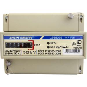 Счетчик электрической энергии Энергомера ЦЭ6803В 1 3ф 5-60А 230В 1 класс точности 1 тарифный 4пр. M7P31 DIN - рейка (101003001011074) тарифный план