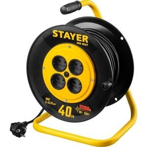 Удлинитель Stayer 40м MS 207 (55073-40)