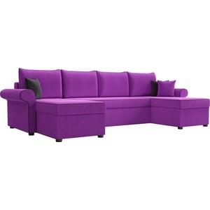 Диван АртМебель Милфорд микровельвет фиолетовый П-образный