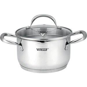 Кастрюля Vitesse VS-2109 цены