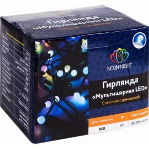 Neon-Night Гирлянда Мультишарики d 23 мм, 10 м, черный каучук, 80 LED, свечение с динамикой, цвет RGB гирлянда космос экономик 80 led multicolor koc gir80led rgb