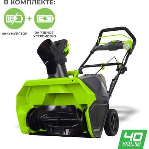 Снегоуборщик аккумуляторный GreenWorks GD40STK6