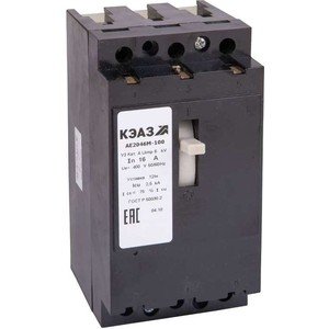 Выключатель автоматический КЭАЗ АЕ2046М-100 25А 12In 400AC У3 (104621)