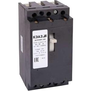 Выключатель автоматический КЭАЗ АЕ2046М-100 40А 12In 400AC У3 (104625)