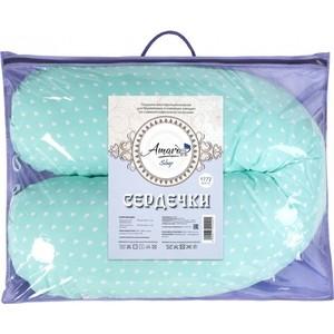 Подушка для беременных AmaroBaby 170х25 (сердечки мята) (amaro-4001-sm)