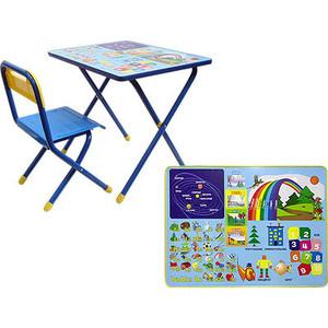 Набор мебели Дэми №1 (стол+стул) Радуга