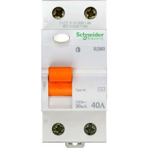 Выключатель дифференциального тока (УЗО) Schneider Electric 2п 40А 30мА тип AC ВД63 Домовой SchE 11452