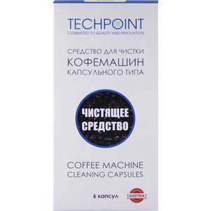Чистящее средство Techpoint для кофемашин капсульного типа, капсулы, формат Nespresso, 6 шт