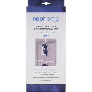 Подвес NEOHOME Techpoint для утюга и гладильной доски 2 в 1, крепление на стену или дверь