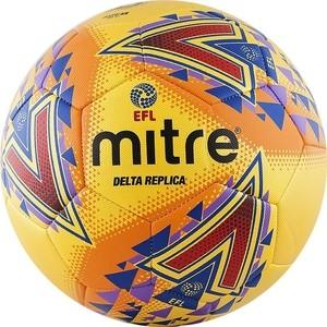 Футбольный мяч Mitre Delta Replica BB1981YPR р.5