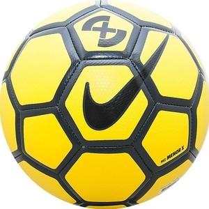 Мяч футзальный Nike Rolinho Menor X SC3039-731 р.4