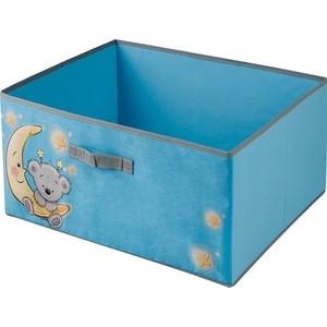 Короб для хранения Handy Home Мишка, Д540 Ш400 В250, голубой