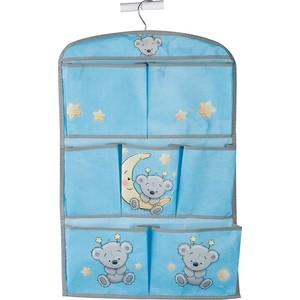 Кофр Handy Home подвесной Мишка, 7 карманов, Д600 Ш400, голубой