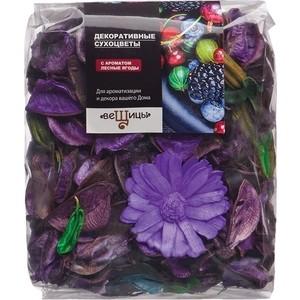 Набор сухоцветов ВеЩицы из натуральных материалов, с ароматом Лесные ягоды, Д130 Ш60 В110, пакет