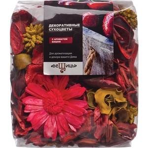 Набор сухоцветов ВеЩицы из натуральных материалов, с ароматом Вишня, Д130 Ш60 В110, пакет