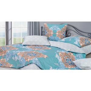 Комплект постельного белья Ecotex евро, сатин, Гармоника Теодоро (4650074956886) комплект постельного белья ecotex евро сатин рузена кгерузена