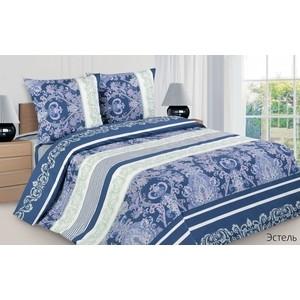 Комплект постельного белья Ecotex 1,5 сп, поплин, Поэтика Эстель (4650074958361)