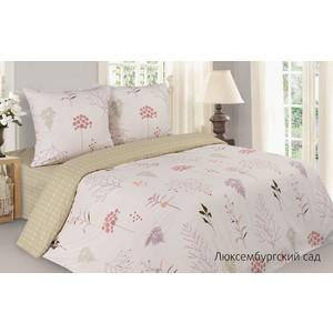 цены Комплект постельного белья Ecotex евро, поплин, Поэтика Люксембургский сад (4650074959962)