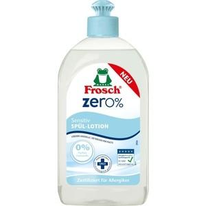 Бальзам Frosch ZERO 0% Сенситив для мытья посуды 500 мл