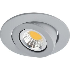 Встраиваемый светильник Artelamp A4009PL-1GY бра artelamp a8888ap 1gy 1хe14х40