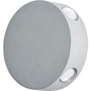 Настенный светодиодный светильник Artelamp A1525AP-1GY