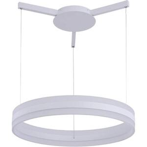 Подвесной светодиодный светильник Artelamp A2501SP-1WH