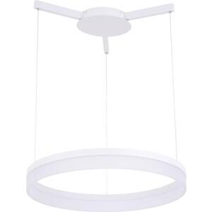 Подвесной светодиодный светильник Artelamp A2504SP-1WH