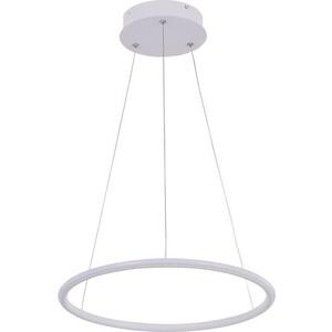 Подвесной светодиодный светильник Artelamp A2500SP-1WH