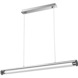 Подвесной светодиодный светильник Artelamp A1318SP-1CC