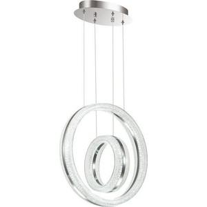 Подвесной светодиодный светильник Odeon 4603/54L