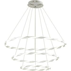 Подвесной светодиодный светильник Lumion 3700/99L