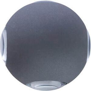 Уличный настенный светодиодный светильник Artelamp A1544AL-4GY