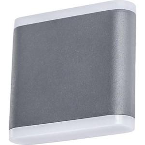 Уличный настенный светодиодный светильник Artelamp A8153AL-2GY