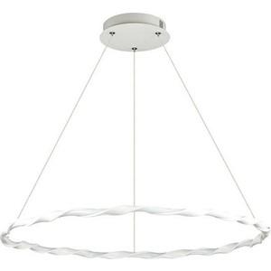 Подвесной светодиодный светильник Lumion 3700/43L