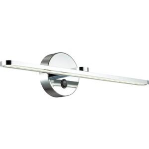 Подсветка для зеркал Lumion 3762/14WL