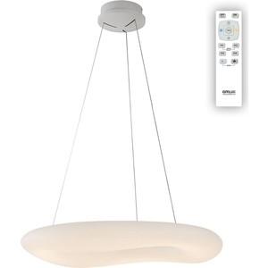 Подвесной светильник Citilux CL732800RS