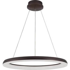 Подвесной светодиодной светильник Citilux CL730095RS