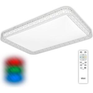 Потолочный светодиодной светильник Citilux CL722120RC