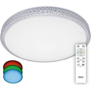 Потолочный светодиодной светильник Citilux CL718100RGB